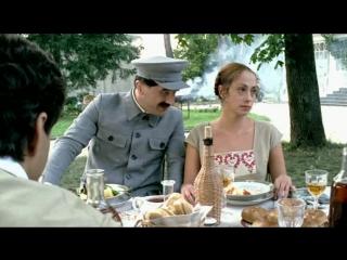 Жена Сталина 2 серия (2006)