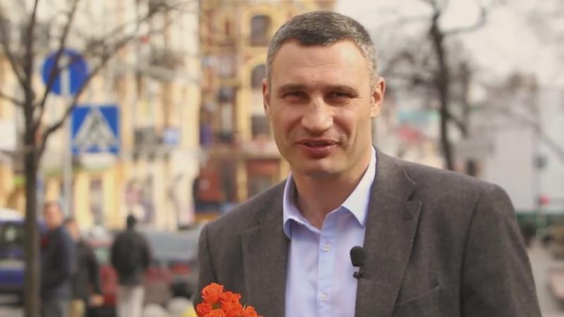 Виталий Кличко поздравил женщин с наступающим праздником 8 марта