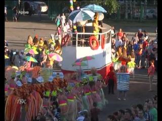 Началась подготовка к карнавальному шествию. Желающие могут подавать заявки на участие в мероприятии