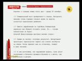 Новости Прима - 19.05.2017