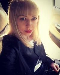 Юлия Сариджа