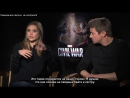 Captain America Civil War Interview _ Elizabeth Olsen _ Jeremy Renner (рус. суб.)