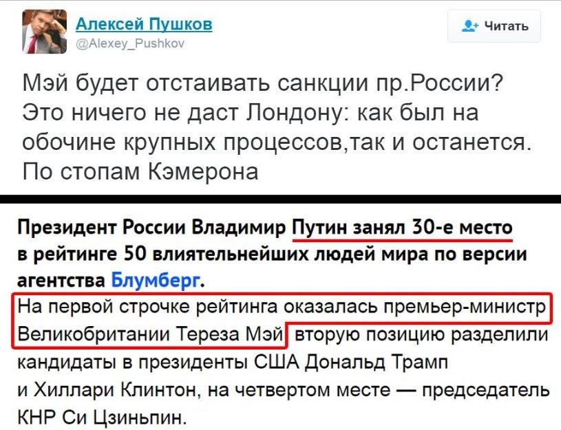 Меркель, Олланд и Путин провели переговоры по Донбассу - Цензор.НЕТ 7517