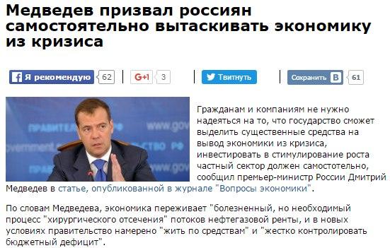 Украина и ОБСЕ согласовали план контроля над границей с Россией на Донбассе, РФ не соглашается, - Климкин - Цензор.НЕТ 9245