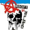 Страйкбол в Крыму |Airsoft in Crimea|