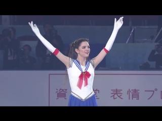 Евгения Медведева - Sailor Moon