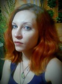 Вилена Силкина