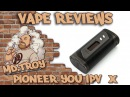 PIONEER4YOU IPV 6X (from par production) | а неплохо....