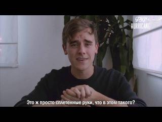 Мои Первый Поцелуй с Мальчиком / Gay Questions [RUS SUB]