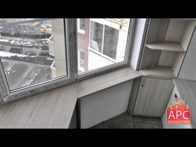 Серия дома П-44Т, объединение комнаты с лоджией, мебель - от (АРС-Балкон)