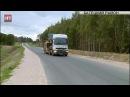 Дороги Новгородчины: дорога от деревни Кромы до поселка Тесовский