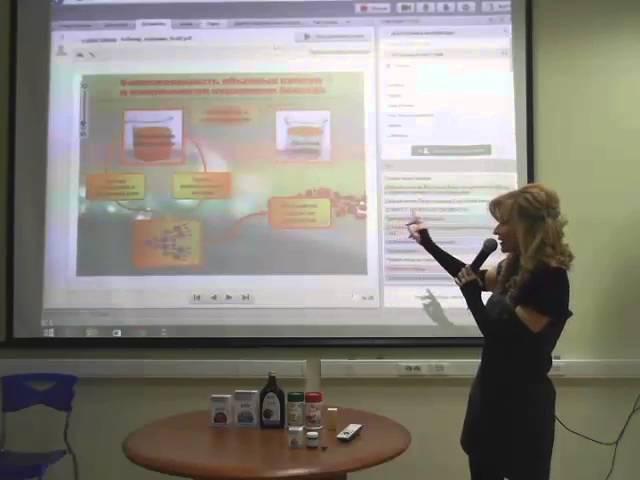 Презентация БАД Вивасан куркумин с олеуропеином 12 02 2016 18 00 07