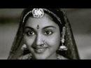 Chhodo Ji Kalaiyan Hamar Vaijayanti Mala Shamshad Begum Bahar Song
