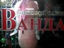 Запрет на съемку ТЦ ЦУМ магазин ВАНДА Приехала полиция