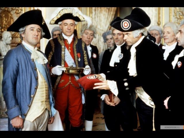 Французская революция. Годы света (1989 г.)