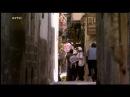 Morgenland und Abendland: 3 - Die arabische Eroberung