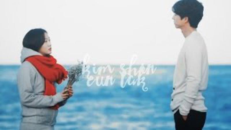 ►kim shin eun tak | I'm gonna see ya