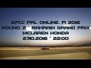 F1 2016. PRL. Round 2. Bahrain Grand-Prix