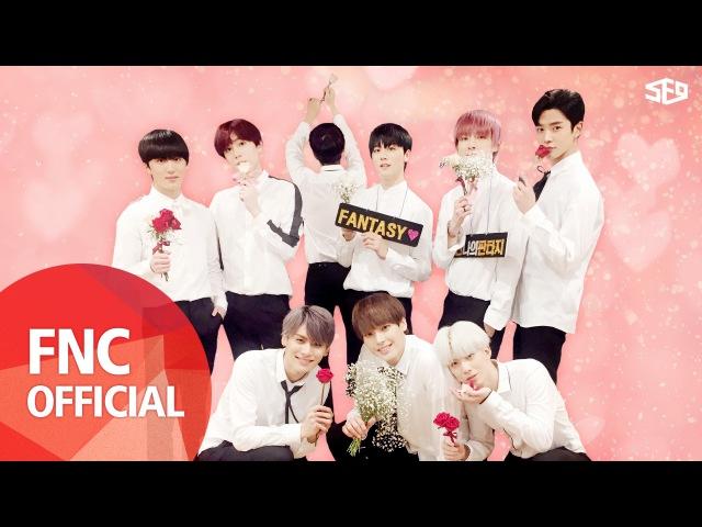 SF9 부르릉 ROAR 안무 연습 영상 Dance Practice Video Valentine Day Ver