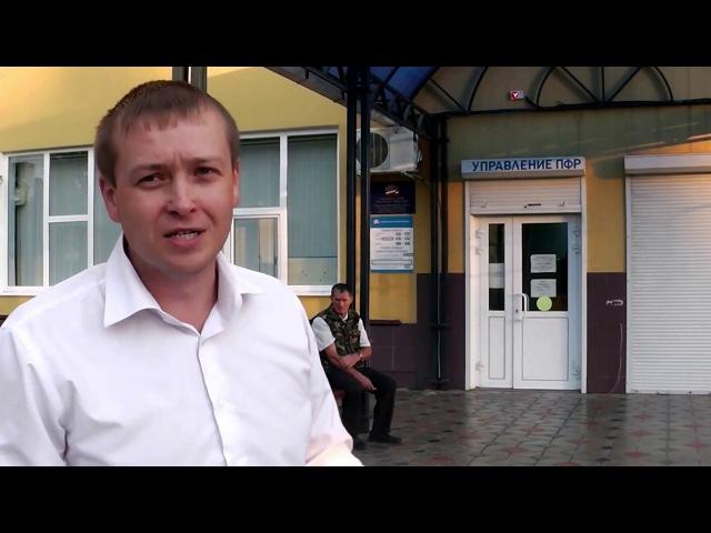 Часть 4. Тайна маленьких пенсий в России раскрыта г. Гулькевичи