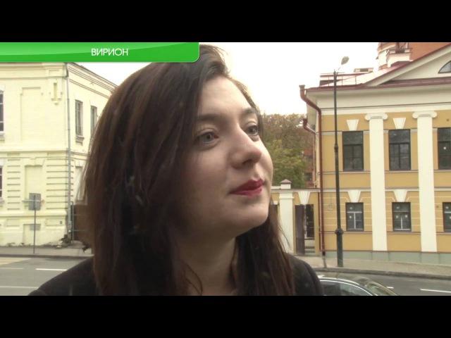 Сюжет от телеканала Первый городской о кинофильме ВИРИОН (virion film)