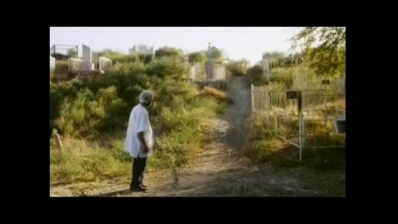 Родина (Vatan) Узбекский фильм на русском