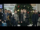 Предрождественнский перфоманс в Пулково Christmas eve perfomance in Pulkovo Airport