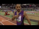 Garfield Darien 7.58 wins 60m Hurdles Heat 2 - PSD Bank Dusseldorf Indoor Meeting 2017