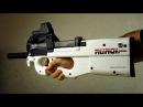 Мощный автомат P90 стреляющий шариками орбиз!