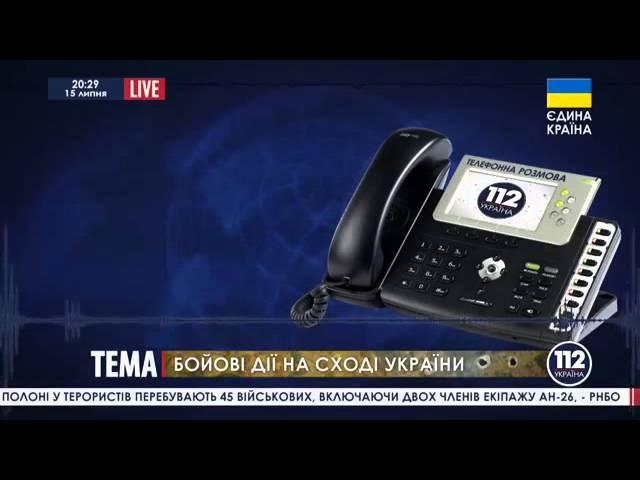 Украинские каратели Истерика пушечного мяса звонок на ТВ