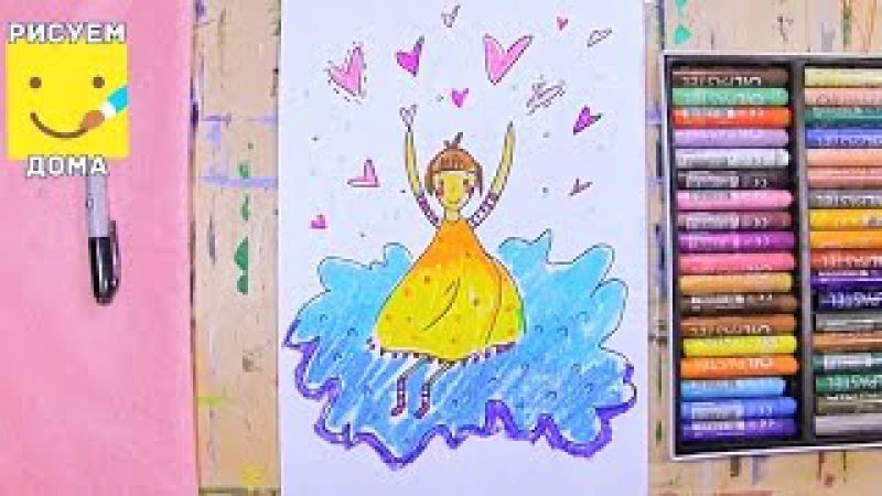 Как нарисовать девочка Майя урок рисования для детей от 4 лет пастель рисуем дома поэтапно смотреть онлайн без регистрации