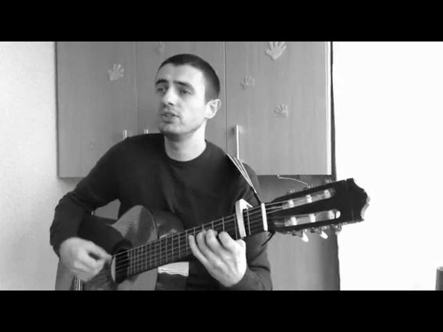 Букет диких роз - песня на испанский мотив под гитару