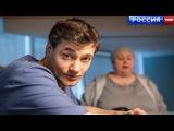 ЖЕНИХ ДЛЯ ДУРОЧКИ 2017 Офигенные Русские мелодрамы НОВИНКИ 2017 HD