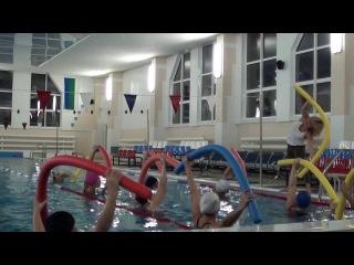 Упражнения с нудлами (аквааэробика с Инной Михедовой)