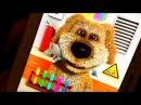 Говорящий пес Бен - Мультфильм Игра Бен новая игрушка на 1 апреля  на планшете Talkin...