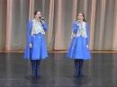 Русская песня Ромашки цветы Сестры Ирина и Наталья Нужины