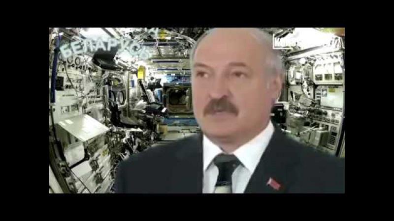 МАРСИАНИН. В главной роли Лукашенко