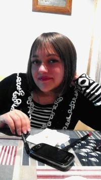 Маша Бускас