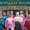 Новгородская мозаика