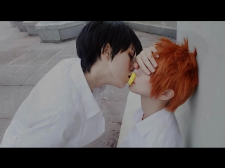 My secret friend (Yaoi Cosplay) #Yaoi
