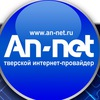 """Интернет-провайдер """"Аннет"""", г.Тверь"""
