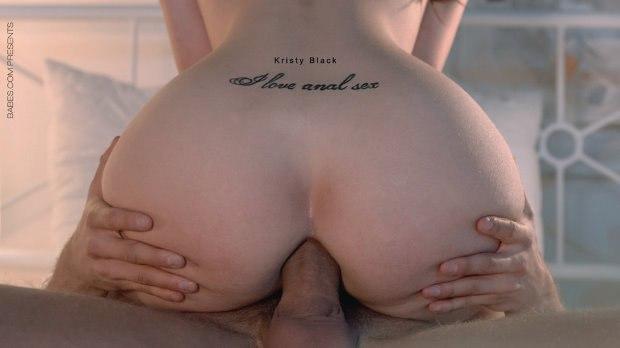 WOW I Love Anal Sex # 1