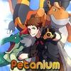 Petanium: Аниме игра