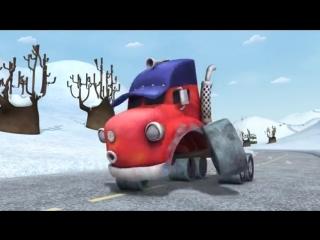 ТРАКТАУН - Бетономешалки! Зимний мультик про машинки и грузовики для детей