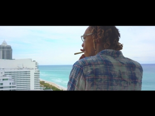 Wiz Khalifa – Celebrate (feat. Rico Love)