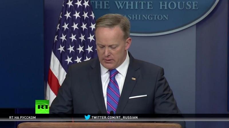 Утечка информации в Вашингтоне_ Белый дом проведет внутреннее расследование