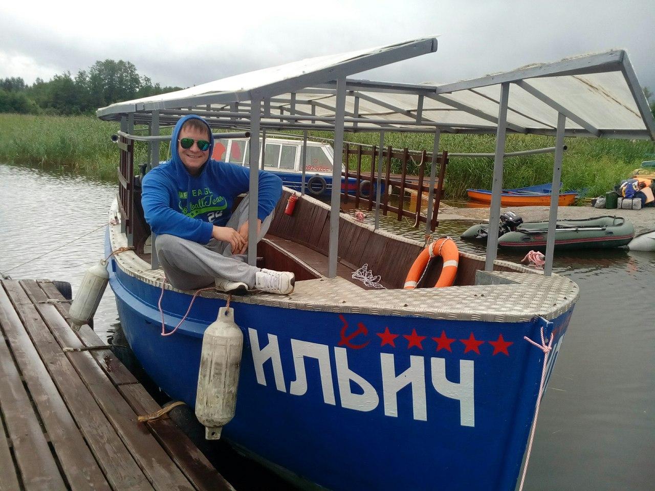 Павел Щепилов, Санкт-Петербург - фото №3