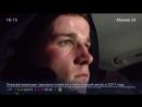 Москва 24 - Молодого человека спасли от трудового рабства в столице - Сетевое издание М24