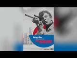 День Шакала (1973) | The Day of the Jackal