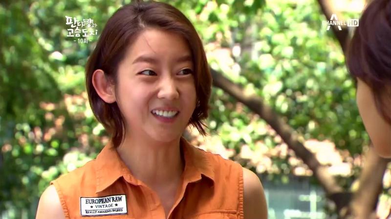 Мисс Панда и мистер Ёж.серия 10 из 16 2012 г Южная Корея
